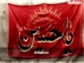 Sallat ala Jismil Husayn (They Prayed on the Body of Husayn (A) - Arabic Sub English