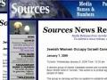 Gaza-Jewish Women Captured Israeli Consulate Toronto - English