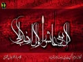 [Arbaeen 2015] Kullo Youm Min Ashuraa Kullo Arz e Karbala- Dasta e Imamia