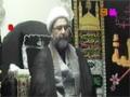 [01] Family as per quran and Ahl ul Bayt - Maulana Asghar Shaheedi - 18 Safar 1437 - English & Urdu