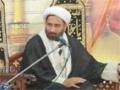 [07] Paigham e Imam Hussain (A,S) - Maulana Sakhawat Qummi - Muharram 1437/2015 - Islamabad - Urdu