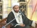 [08] Paigham e Imam Hussain (A,S) - Maulana Sakhawat Qummi - Muharram 1437/2015 - Islamabad - Urdu