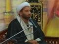 [09] Paigham e Imam Hussain (A,S) - Maulana Sakhawat Qummi - Muharram 1437/2015 - Islamabad - Urdu