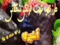 Chocolate Strawberries - طرز تهیه توت فرنگی شکلاتی - Farsi