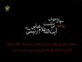 [Part 1] Sawaal o Jawwab ki Nashist- H.I Ayattullah Ghulam Abbas Raeesi- Urdu