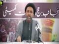 [Short Clip] شبیہ کربلا نماز دوران جلوس - حجۃ السلام سید حیدر نقوی - Urdu