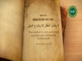 [36/40] Hadith Series of Imam Al-Husain (as) - English