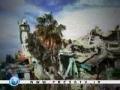 GAZA  Under Fire - All Language