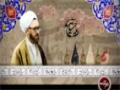 [11] در حریم آفتاب - اشک ریختن برای عظمت امام حسین ع - Farsi