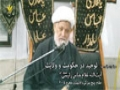 [03] Tauheed dar Hukomat wa wilayat - Maulana Ghulam Abbas Raesi - Safar 1437/2015 - Rawalpindi - Urdu