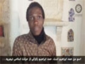 Last words of Shaheed Hammad, the fourth martyred son of Sheikh Ibrahim Zakzaky - English