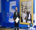 [15 Dec 2015] Yemen warring sides agree on prisoner swap - English