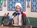 Press Conference - Held by Sheikh Dr M A Shomali - 17th Dec 2015 - English