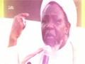Personage (45), Sheikh Ibrahim Zakzaky - English