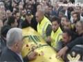 Sameer Qantar Funeral Procession - All Languages