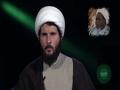 Analysis on Nigeria Massacre | Shaykh Hamza Sodagar - English