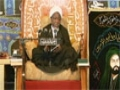 [01] Imam Ali Martyrdom Commemoration - Hausa