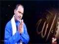 [06] Wehdat Album 2015 - Jag faqeera Jag - Br. Ali Deep Rizvi - Rabbiul Awwal 1437 - Urdu