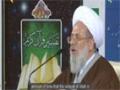 A TRUE STORY THAT NO MUSLIM SHOULD MISS - Farsi sub English
