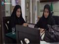 [20] Irani Serial - Nafase Garm | نفس گرم - Farsi