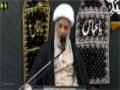 [02] Islah e Ummat, Maqsad Qayam e Hussain (A.S) - H.I. Ghulam Abbas Raesi - 10 Dec 1437/2015 - Urdu