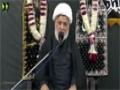 [03] Islah e Ummat, Maqsad Qayam e Hussain (A.S) - H.I. Ghulam Abbas Raesi - 11 Dec 1437/2015 - Urdu