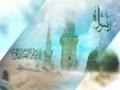مولد النبي الاكرم ص و ميلاد الامام الصادق ع - Arabic