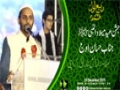 [Jashan e Eid e Milladun Nabi] 12 Rabbi-ul-Awwal 1437 - Naat : Br. Ahsaan - Numaish, Karachi - Urdu