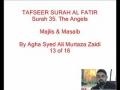 13-Sura Al-Fatir- By Agha Ali Murtaza Zaidi-Urdu
