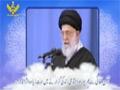 [12] شرح حدیث زندگی - محفل و مجالس کی امانت - رہبر معظم - Farsi Sub Urdu