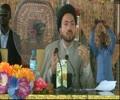 Imam Ali\\\'s Ridha (A.S) Commemoration at Husainiyyah Baqiyatullah - Hausa