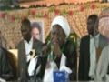 [04] Imam Ridha - Hausa
