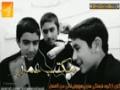 بازدوبارہ ذکر یاحسین  بازروی لبا شہادتین - Farsi