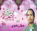 Imam-e-Jafar-e-Sadiq (AS) - Br. Own Rizvi - Manqabat1437/2016 - Urdu