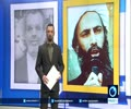 [04 Jan 2016] Saudi Arabia's execution of Sheikh Nimr draws condemnations across globe - English