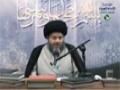 [05] نظرية ولاية الفقيه - السيد كمال الحيدري - Arabic