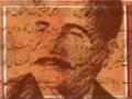 [04 January 2016] Sukhan Dil Nawaz - سخن دل نواز - Urdu
