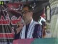[Azmat e Shuhada Conference] Tarana : Br. Ali Deep - 01 January 2016 - Urdu