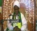 [01] Eid Ghadeer Commemoration At Husainiyyah Baqiyatullah - Hausa