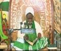 [02] Eid Ghadeer Commemoration At Husainiyyah Baqiyatullah - Hausa