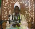 [03] Eid Ghadeer Commemoration At Husainiyyah Baqiyatullah - Hausa