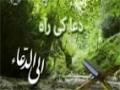 [06 January 2016] Dua Ki Raah - Sahartv - Urdu