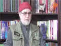 Zaid Hamid pakistan latest interview - December 2015 - Urdu
