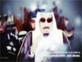 The Free Sheikh - Arabic Sub English