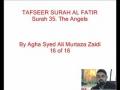 16-Sura Al-Fatir- By Agha Ali Murtaza Zaidi-Urdu