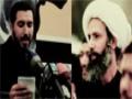 سعود الرجس - تحية للشهيد شيخ نمر النمر - شاعر محمد نايف - Arabic