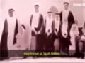 ڈاکومینٹری - آل سعود کو حکومت کیسے ملی - Urdu