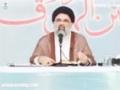 قرآن کا پاکستانیوں سے سوال - آستاد جواد نقوی - Urdu