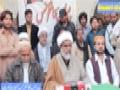 علامہ راجہ ناصرکی کندھ کوٹ میں پریس کانفرنس - Urdu