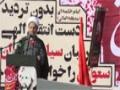 سخنرانی حجت الاسلام پناهیان در اجتماع خونخواهی شیخ نمر - Farsi